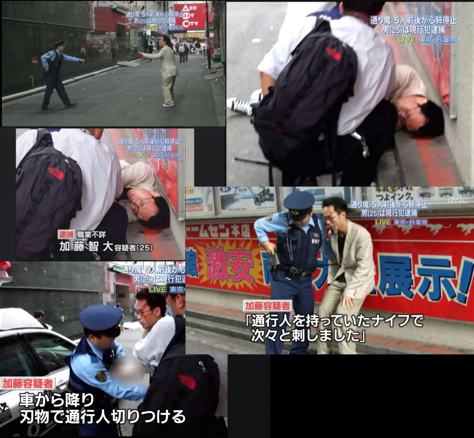 葉月奈穂 2 [転載禁止]©bbspink.comYouTube動画>3本 ->画像>257枚