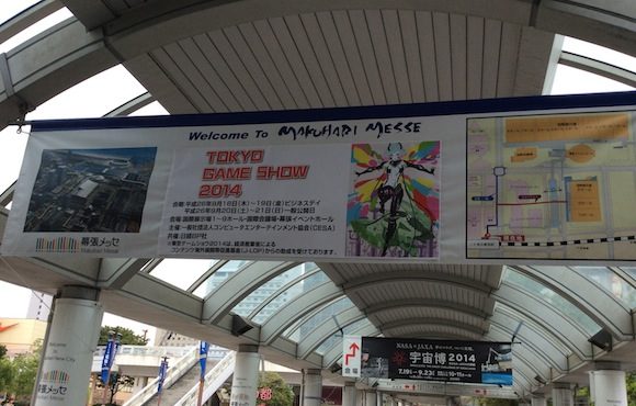 Tokyo Game Show 2014 helyszíni riport